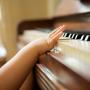Mon cours de piano