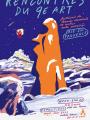 Affiche Rencontres du 9e Art d'Aix-en-Provence 2017
