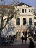 Théâtre Villefranche