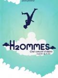 H2ommes, ciné-concert d'objets