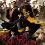 Les 108 Rois démons