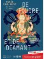 Expo De Foudre et de Diamant