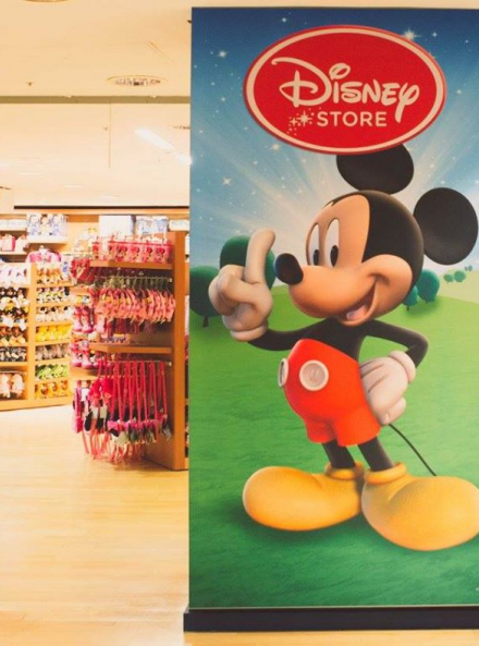 Disney Store Nantes