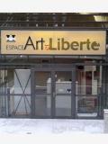 Espace Art et Liberté