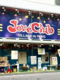 Village Joué Club de Paris