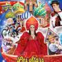 """Votre entrée en Tribune d'honneur pour Le Grand Cirque de Saint-Pétersbourg : """"Les Stars du Cirque de Russie"""""""