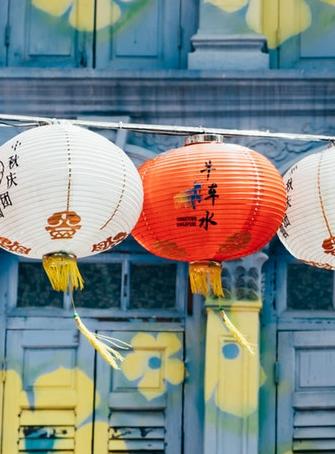 nouvel an chinois 2017 montpellier avec l 39 institut confucius ateliers lanternes concert. Black Bedroom Furniture Sets. Home Design Ideas