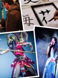 Japan Expo Sud 2016