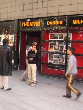 theatre-darius-milhaud