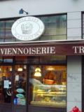 Chez Jules - boulangerie Lyon