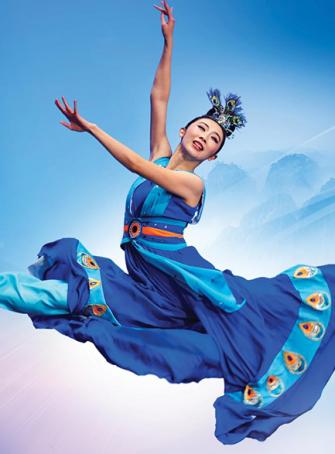 Shen Yun : spectacle 2018