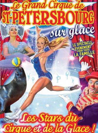 Grand cirque sur glace St Petersbourg