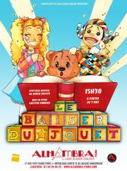 Le Baiser du jouet - Narcollectif