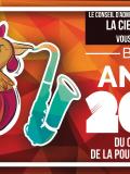 Vœux 2017 du Tire-Laine