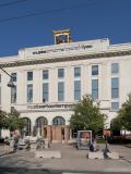 Musée d'art contemporain Lyon façade jour