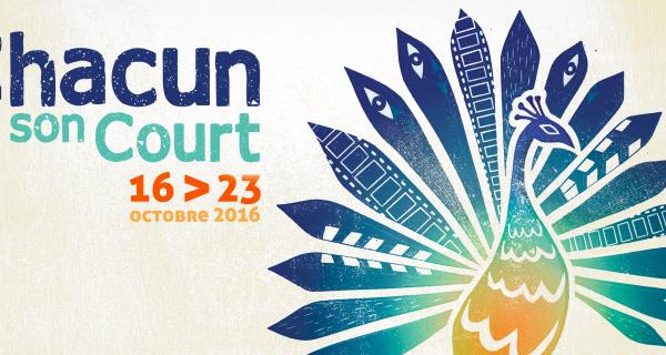 Festival Chacun son Court 2016