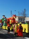 Carnaval de Caudéran 2016