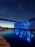 MuCEM de nuit : Nuit des Musées à Marseille