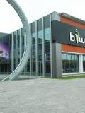 B'twin village - Lille