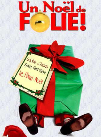 Un Noël de folie - Théâtre de la Réserve