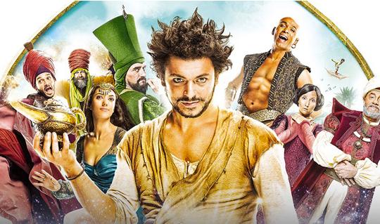 Concours Les nouvelles aventures d'Aladin